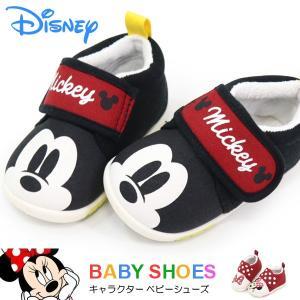 ミッキーマウス キッズ スニーカー ベビーシューズ 靴 ミニー|superfoot