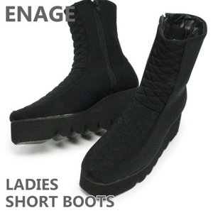 ショートブーツ 厚底 レディース 太ヒール 軽量 黒 ENAGE K-530|superfoot