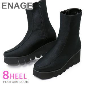 ショートブーツ 厚底 レディース 太ヒール ファスナー 黒 ENAGE|superfoot