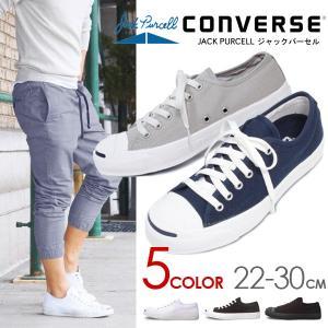 コンバース ジャックパーセル レディース メンズ 靴 CONVERSE|superfoot