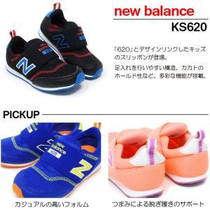 ニューバランス スリッポン キッズシューズ スニーカー KS620|superfoot|02