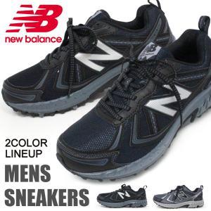ニューバランス メンズ トレッキング 登山 靴 スニーカー MT410|superfoot