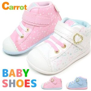 キャロットベビーシューズ 靴 スニーカー キッズ 女の子 B84|superfoot