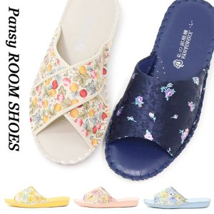 パンジー スリッパ レディース ルームシューズ 靴 花柄 Pansy|superfoot