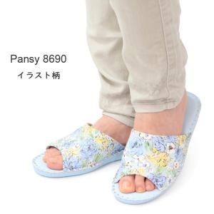 パンジー スリッパ レディース ルームシューズ 靴 花柄 Pansy|superfoot|04