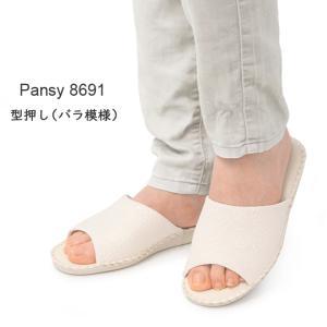 パンジー スリッパ レディース ルームシューズ 靴 花柄 Pansy|superfoot|06