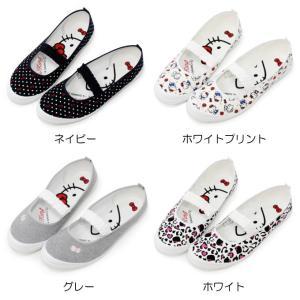 上履き レディース ハローキティ 上靴 キャラクター キッズ S05|superfoot|09