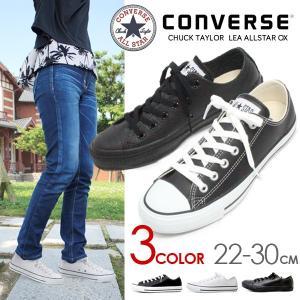 コンバース オールスター レザー スニーカー 靴 CONVERSE LEA OX|superfoot