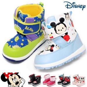 ミッキーマウス ベビーブーツ キッズ トイストーリー ショート|superfoot