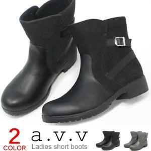 avv ショートブーツ レディース 防水 おしゃれ 黒 靴 a.v.v 8034|superfoot