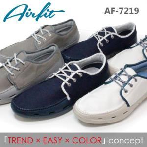 アシックス デッキシューズ メンズ スニーカー airfit AF7219|superfoot