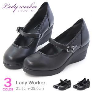 パンプス オフィス 靴 レディース アシックス Lady worker|superfoot