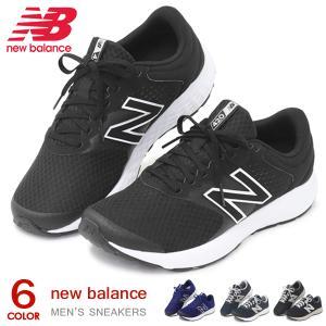 ニューバランス メンズ スニーカー ランニングシューズ 靴 MR360|superfoot