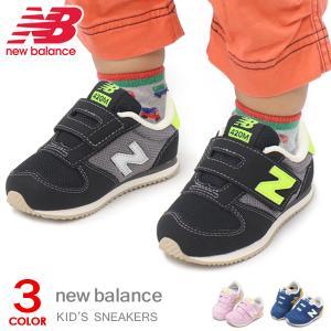 ニューバランス K620 ベビーシューズ キッズ スニーカー 靴|superfoot
