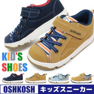 オシュコシュ キッズ スニーカー キッズシューズ アメカジ 靴 男の子 C395 C387|superfoot