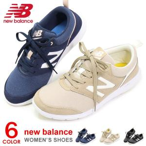 ニューバランス レディース ウォーキングシューズ 靴 WL315|superfoot