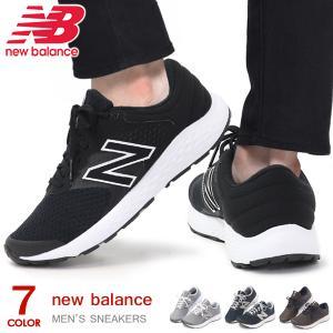 ニューバランス ウォーキングシューズ メンズ スニーカー 靴 MX409|superfoot