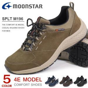 スニーカー メンズ ウォーキングシューズ 靴 サプリスト M151|superfoot