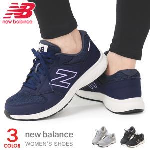 ニューバランス レディース スニーカー 靴 WCOAS VAZEE COAST W|superfoot