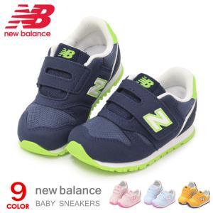 ニューバランス 996 ベビーシューズ キッズ スニーカー 子供靴