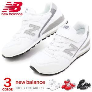e93f0273f57cd ニューバランス YV996 キッズスニーカー ジュニア 靴 NewBalance|superfoot ...