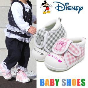 ミッキーマウス ベビーシューズ 子供靴 キッズ スニーカー DS0128|superfoot