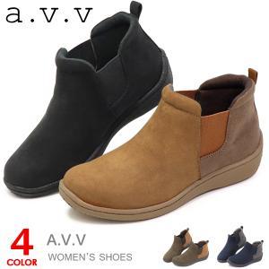 avv ブーツ レディース スニーカー ショートブーツ 防水 a.v.v