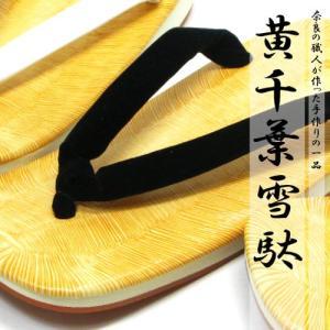雪駄 男性 草履 アメ底 メンズ 大きい 日本製|superfoot