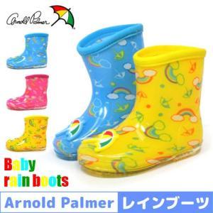 レインブーツ キッズ 長靴 防水 アーノルドパーマー AP7191|superfoot