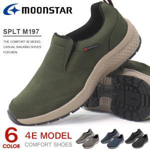 スニーカー メンズ ウォーキングシューズ 靴 サプリスト M157|superfoot