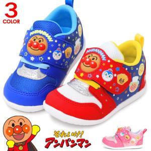 アンパンマン 靴 ベビーシューズ キッズ スニーカー 子供 B16|superfoot