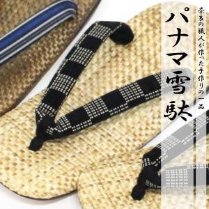 雪駄 男性 草履 牛皮底 和柄 メンズ サンダル 大きい 日本製|superfoot