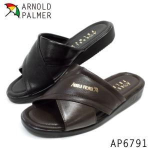 サンダル メンズ オフィス アーノルドパーマー AP6791|superfoot