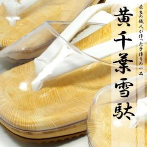 雪駄 男性 草履 しぐれ 防水 メンズ 日本製 サンダル|superfoot