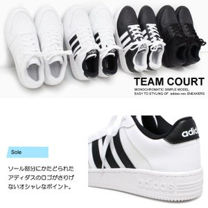 アディダス レディース メンズ スニーカー 靴 adidas TEAM COURT|superfoot|02