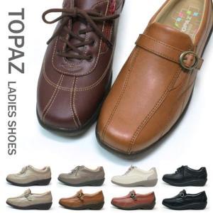 トパーズ レディース シューズ コンフォート TOPAZ TZ-2101 2104