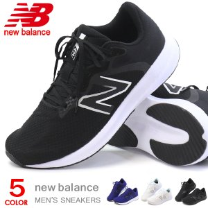 ニューバランス ランニングシューズ メンズ スニーカー 靴 MRZH|superfoot