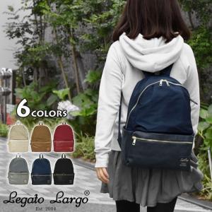 ■ Legato Largoの、合計10個のポケットが付いた万能リュック! ■ 手触りの良いきめ細や...