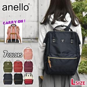 リュック リュックサック レディース ポリキャンバス がま口 スクエア Lサイズ/anello アネロ AT-B2521 正規品 ブランド