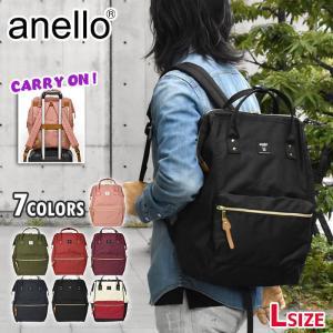 リュック リュックサック メンズ ポリキャンバス がま口 スクエア Lサイズ/anello アネロ ...