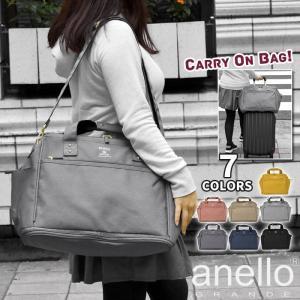 ■ anelloの口金ボストンバッグです。 ■ 用途に合わせてかばんの高さを拡張でき、付属のショルダ...