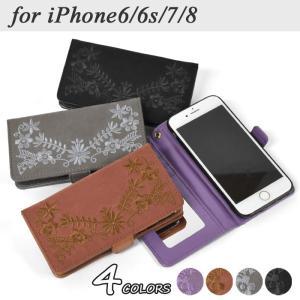 iPhone6 ケース/iPhone6s ケース/iPhon...