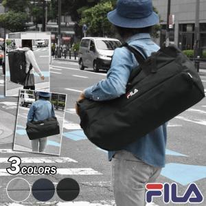 ■ FILA(フィラ)のボストンバッグです。 ■ ショルダーバッグやリュックとしても使える3way仕...
