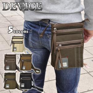 ■ キャンバス素材のシザーケース(シザーバッグ)です。フロント左下のタグはスウェード素材、その他使い...
