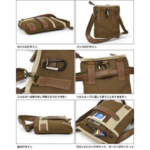 シザーバッグ シザーケース メンズ/DEVICE デバイス/クロスロード 帆布 2way|superfrog|06