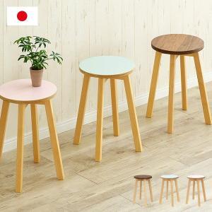 国産/完成品/自然オイル塗装 木製 スツール チェア 丸椅子 イス 椅子 板座 circle stool(サークル スツール) ウォールナット/ミント/ピンクの写真