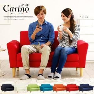 二人掛けソファ 2人掛けソファ ソファー 2人用 ラブソファ カリーノ3 7色対応 ファブリック PVCの写真