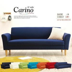 三人掛けソファ 3人掛けソファ ソファー 3人用 ファブリク PVC カリーノ3 7色対応の写真