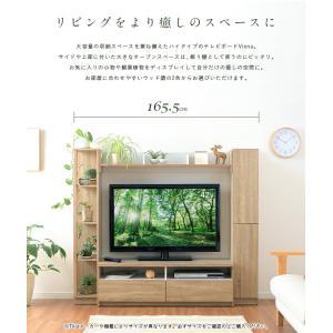 テレビ台 テレビボード ハイタイプ 収納 160幅 TVボード CHIUDE(キューデ) 5色対応 superkagu 05