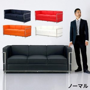 ジェネリック家具 ソファー ソファ コルビジェ LC2 リプロダクト 3人掛けソファ スカイ2 ノーマルタイプの写真